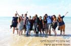 Obrázek k článku Fotky a zážitky z Izraele